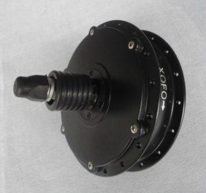 moteur-XFVK-V1